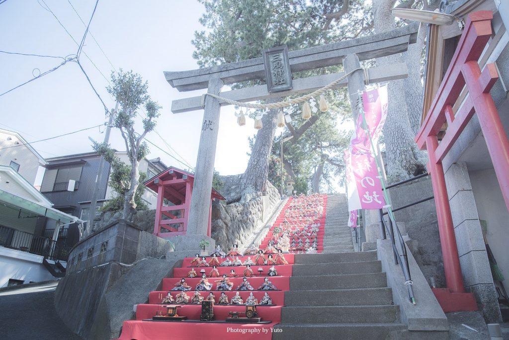 三嶋神社(静岡県東伊豆町)