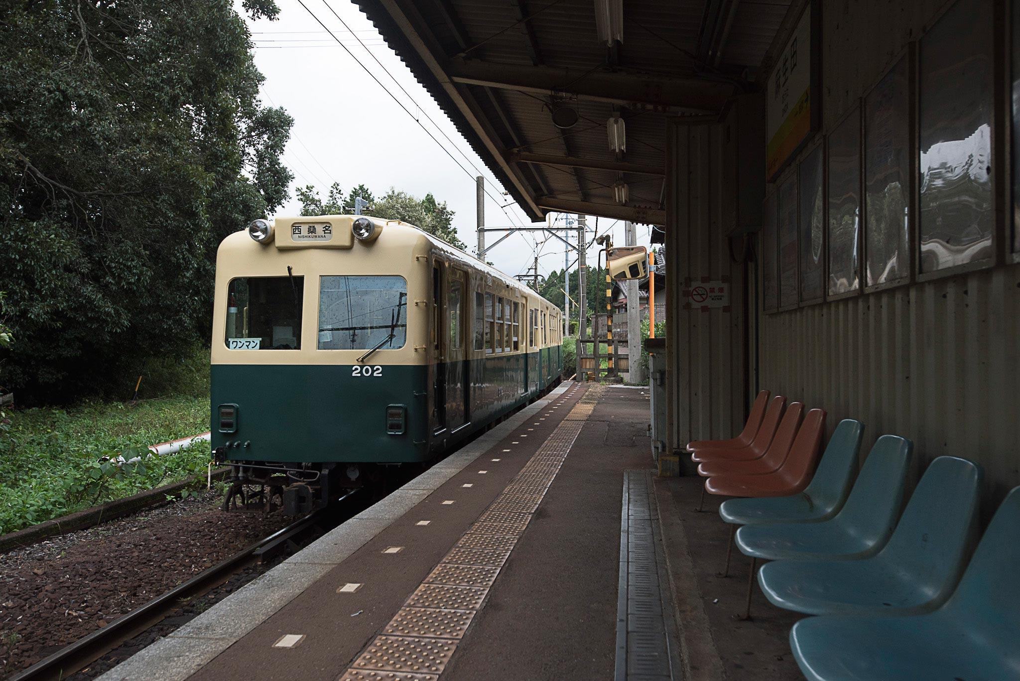 三岐鉄道 麻生田 三重県いなべ市