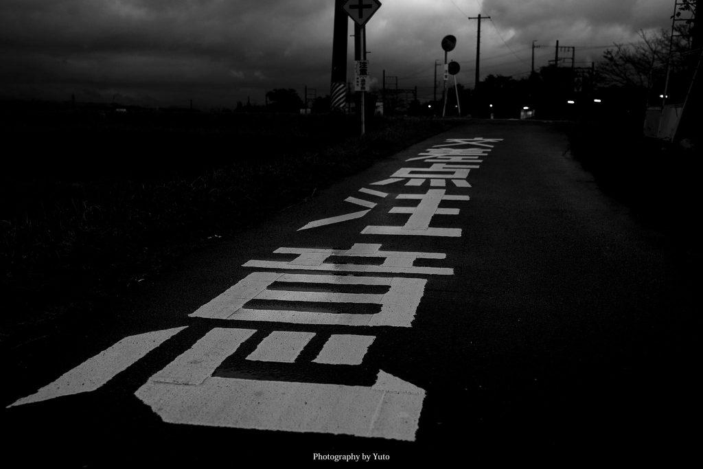 三重県伊賀市 伊賀鉄道 市部駅 2019/10/25