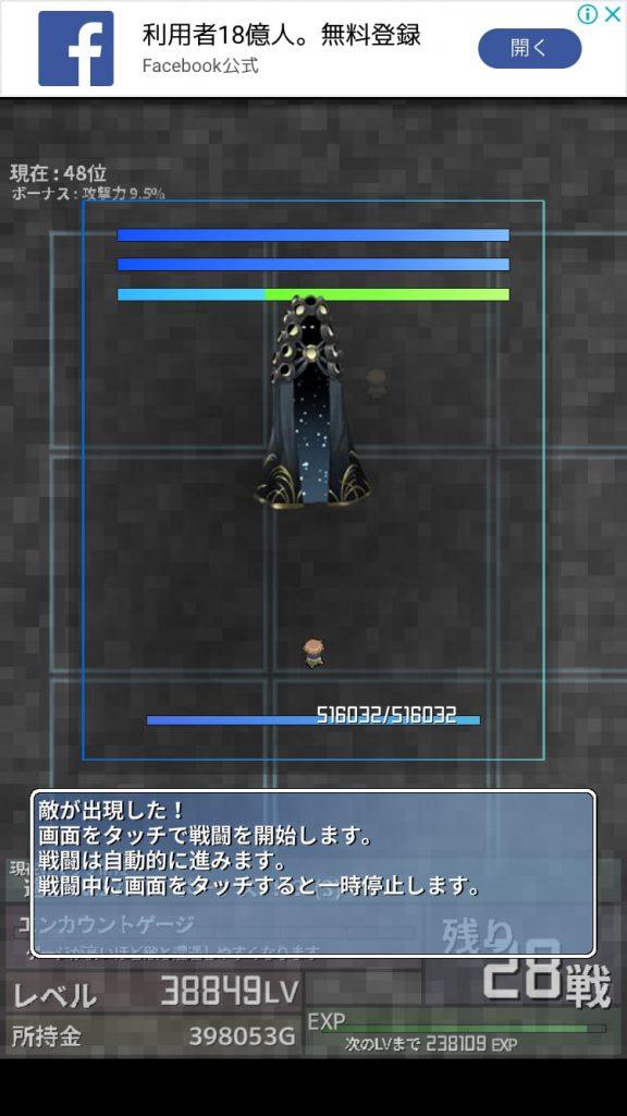 RPGとは - コトバンク