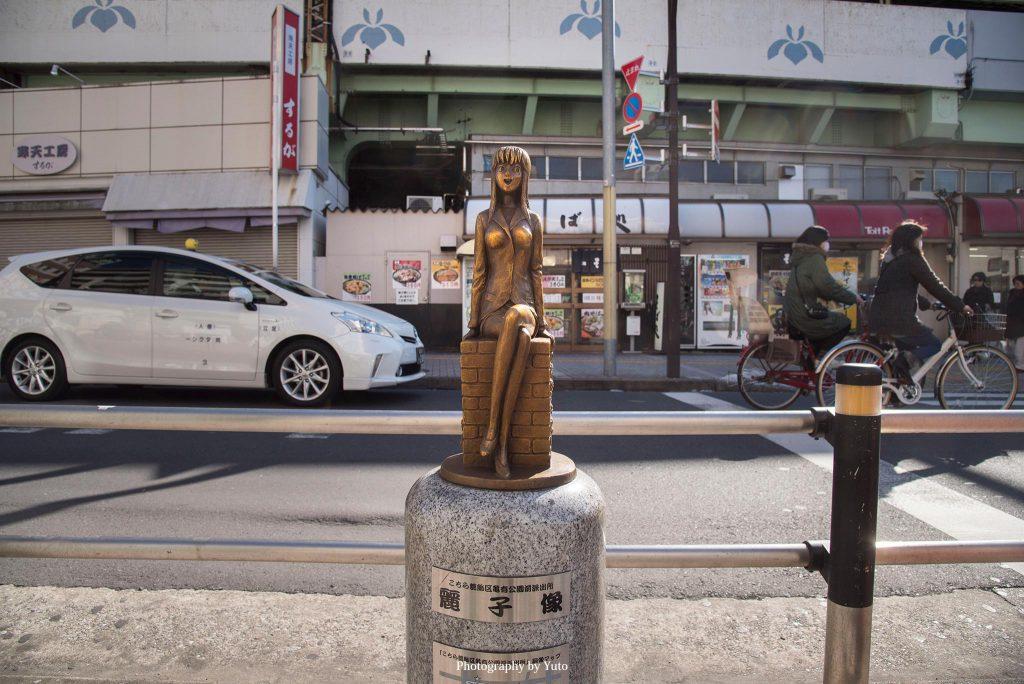 東京都葛飾区 亀有 2016/1/25