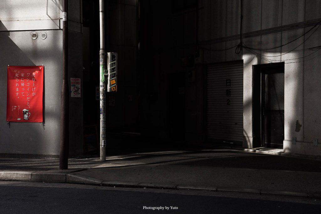 東京都千代田区神田 2019/11/4