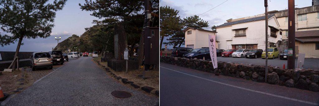 夫婦岩 無料駐車場