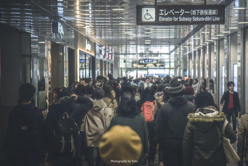 名古屋駅コンコース 愛知県名古屋市