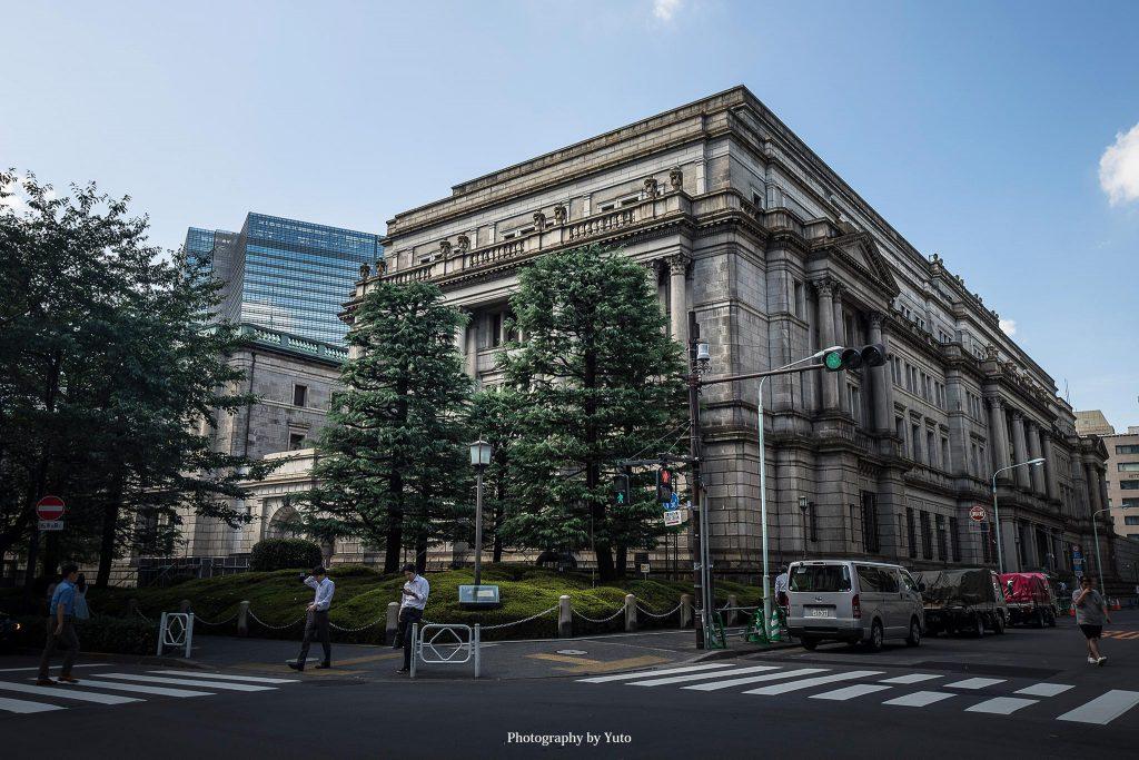 東京都中央区 日本銀行 2019/9/25