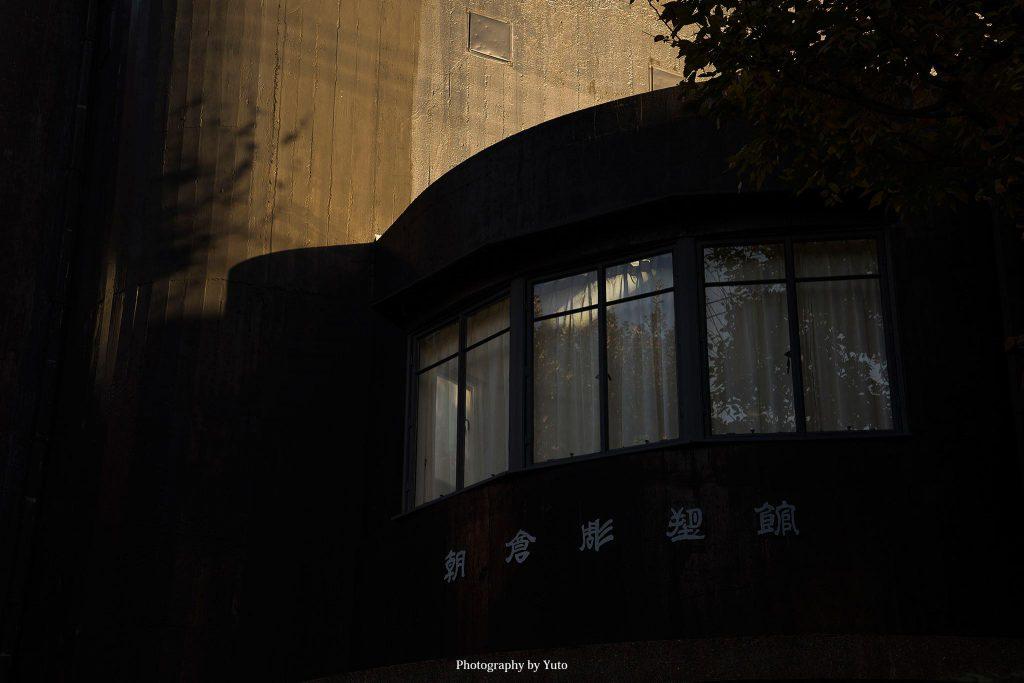 東京都荒川区 日暮里 谷中 2019/11/30