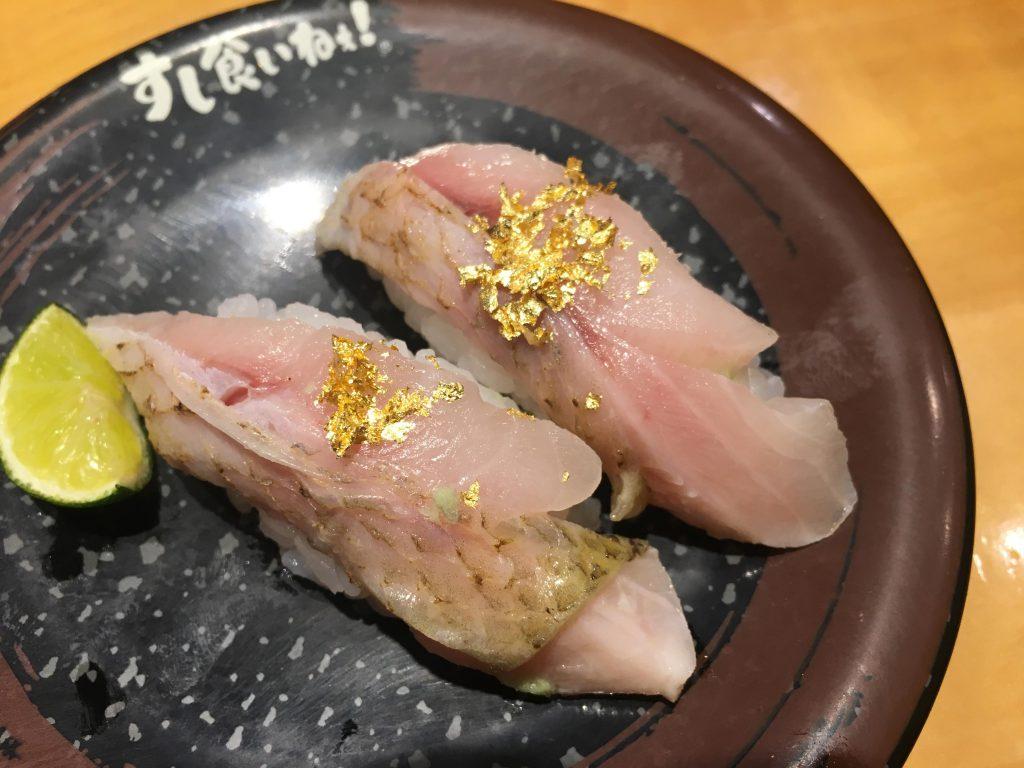 富山県高岡市 寿司食いねぇ! のどぐろ 2019/8/16