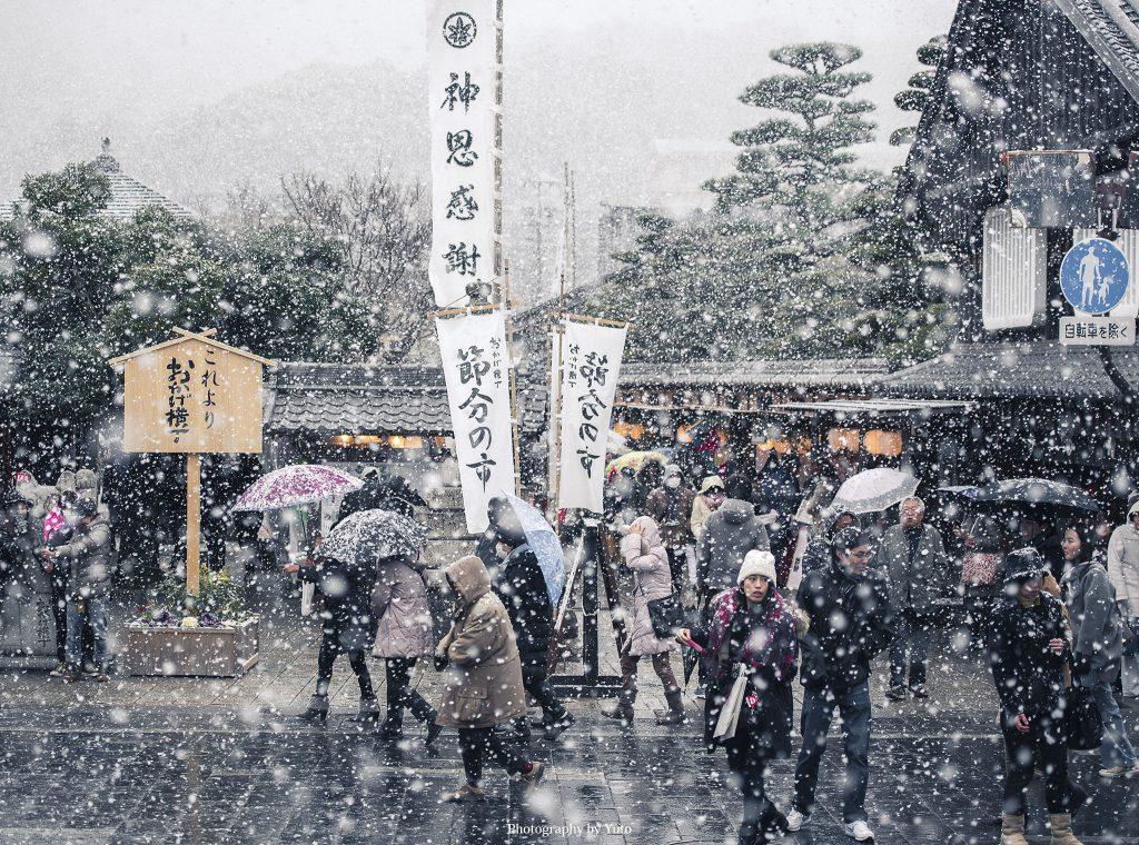 三重県伊勢市 おかげ横丁 2017/1/23