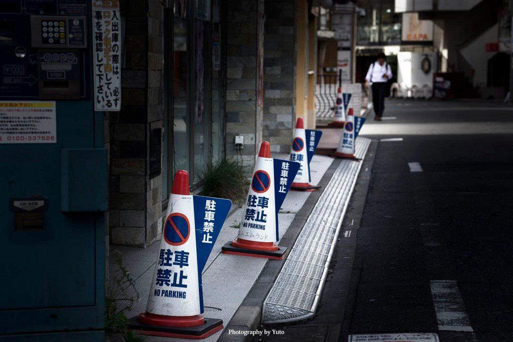 東京都世田谷区 下北沢 小物 2019/9/24