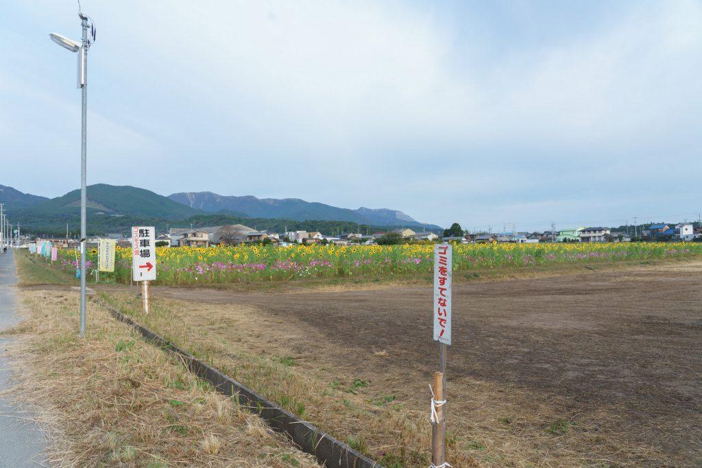 三重県菰野町 田光 2020/10/28
