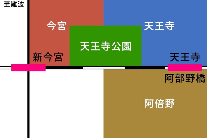 天王寺・新今宮・阿倍野 マップ