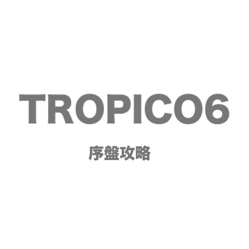 トロピコ6(Tropico6) 序盤の攻略 10000人都市を目指して 植民地時代〜現代のポイント解説