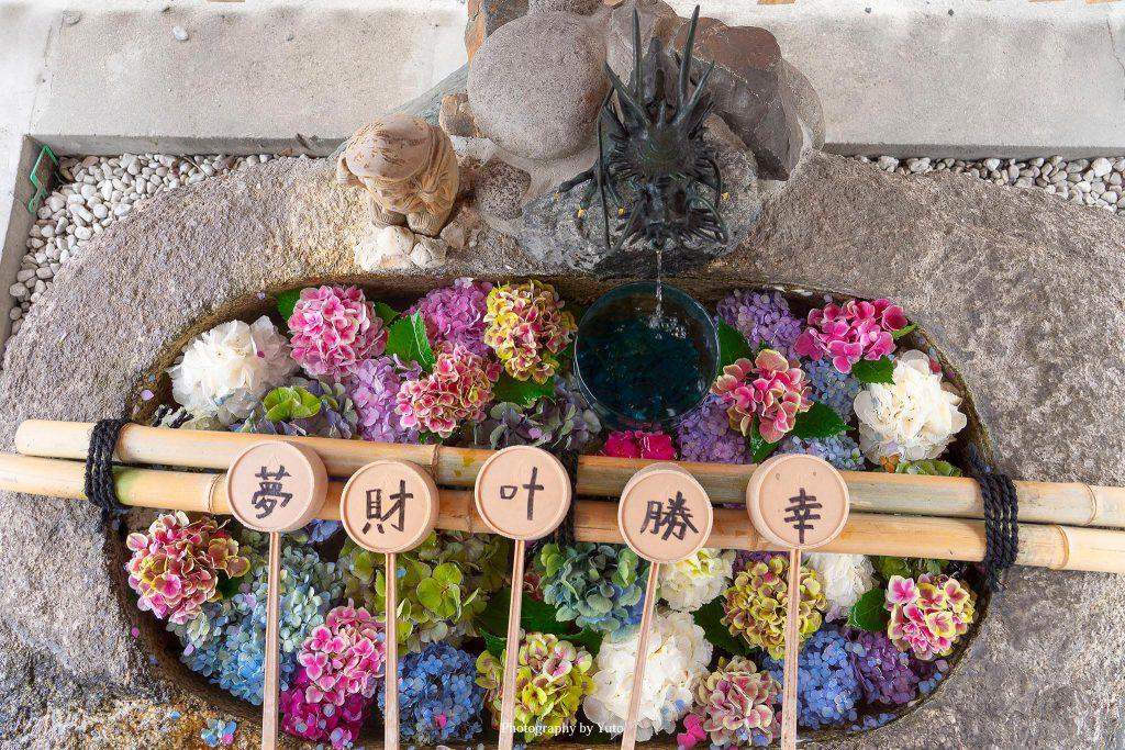 別小江神社 愛知県名古屋市北区